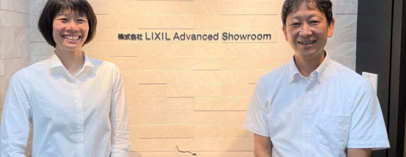 株式会社LIXIL Advanced Showroom様_事例記事